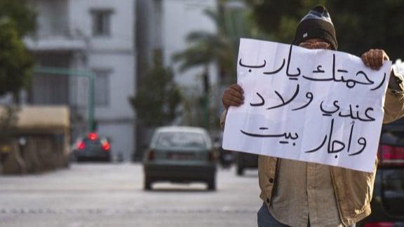 """تقرير لـ""""إسكوا"""" عن الفقر المتعدد الأبعاد في لبنان.. الحقيقة المؤلمة والآفاق غير مؤكّدة"""