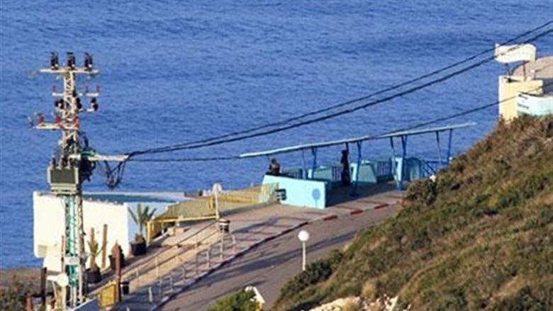 لبنان يرفع كتابا الى الأمم المتحدة ومجلس الأمن حول  منع اي تنقيب في المناطق المتنازع عليها