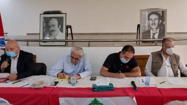 """""""التقدمي"""" - الإقليم عقد جمعيته العامة تحضيرًا للمؤتمر العام للحزب"""