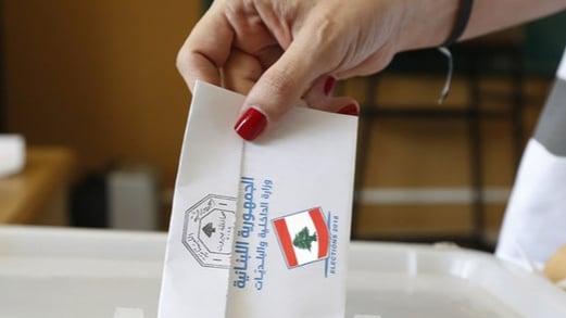 نحو تحقيق مشاركة للمرأة في الانتخابات ترشيحاً... اقتراح قانون للقاء الديمقراطي