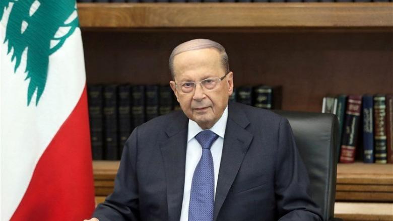عون سيلتقي اليوم رئيس الوفد اللبناني لمفاوضات الترسيم.. إليكم الأسباب