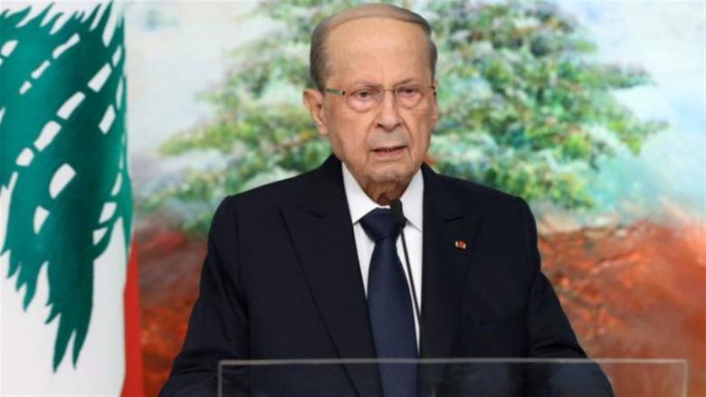 عون للأمم المتحدة: لبنان متمسك بثروته النفطية ونطالب باستئناف مفاوضات الترسيم