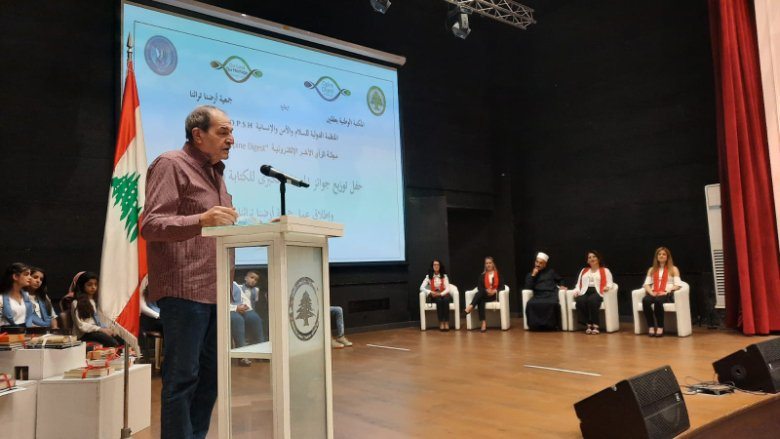 توزيع جوائز المسابقة الكبرى للكتابة والتأليف في المكتبة الوطنية-بعقلين