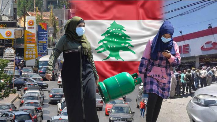 لبنان ليس تحت الحصار!