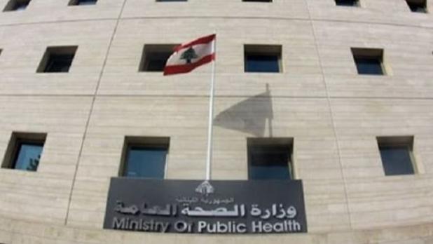 تقرير وزارة الصحة اليومي.. فكم بلغ عدد الوفيات؟