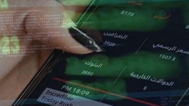 اللبنانيّون ينشغلون بتتبّع المسار الحكومي عبر تطبيقات الدولار
